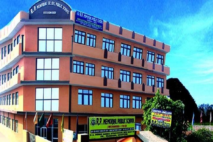 R P Memial Public School-School Building