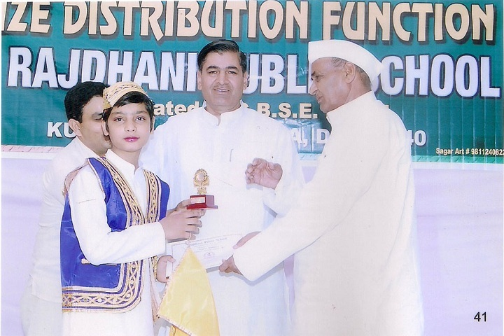 Rajdhani Public School-Award Distribution