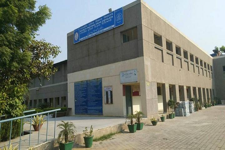 Rajkiya Pratibha Vikas Vidyalaya-School Building