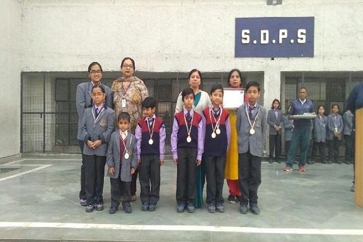 S D Public School-Olympiad result