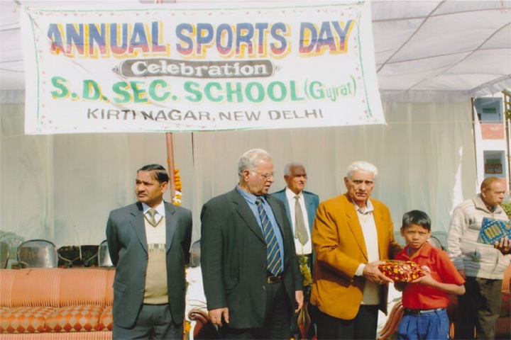S D Secondary School-Prize Distribution