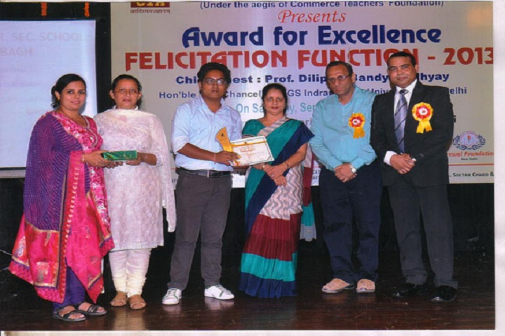 Salwan Boys Sr Sec School-Award 3