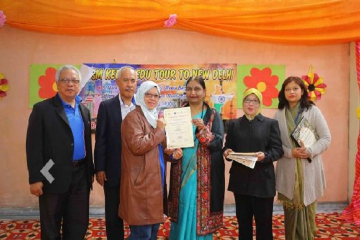 Sanatan Dharam Public School-Award