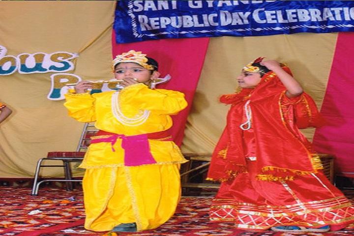 Sant Gyaneshwar Model School-Janmastami Celebrartion