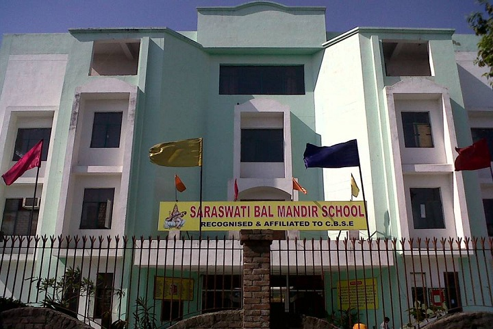 Saraswati Bal Mandir Senior Secondary School-Campus-View