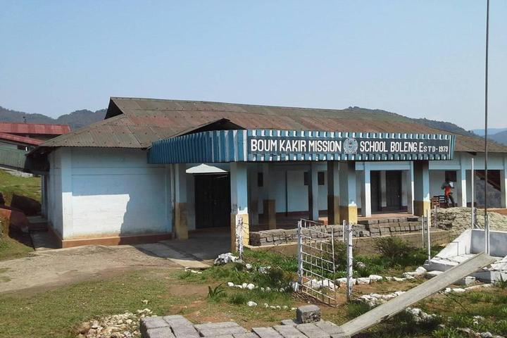 Boum Kakir Mission School-Building