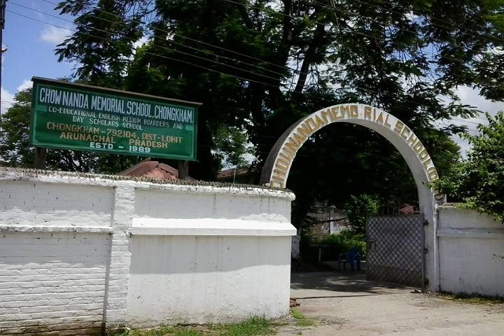 Chow Nanda Memorial School-Entrance View