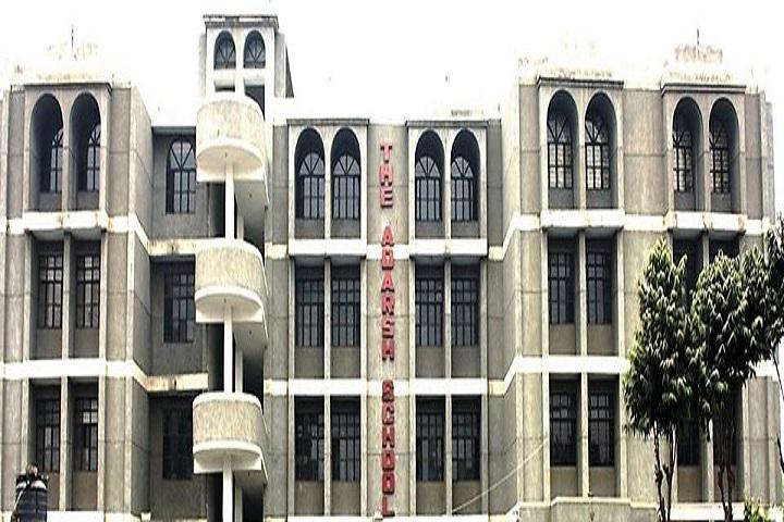 The Adarsh School-Campus
