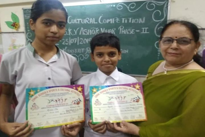 Vishal Bharti Secondary School-Awards