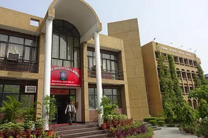 Vishwa Bharti Public School-Campus