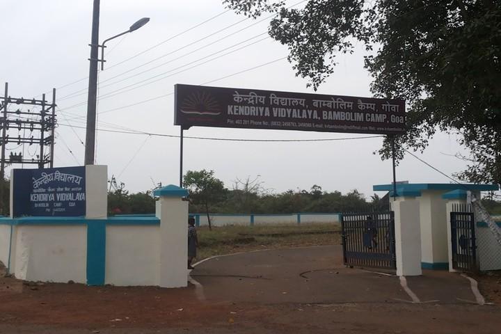 Kendriya Vidyalaya-Gate View