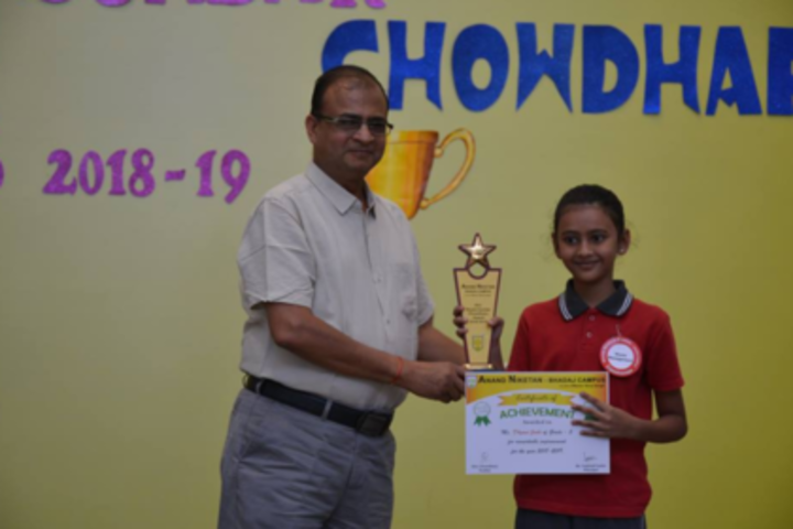 Anand Niketan School-Presentation party