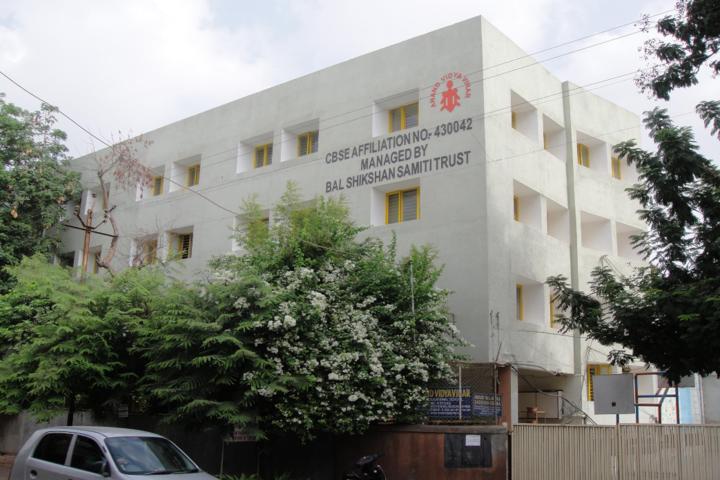 Anand Vidya Vihar-School-View