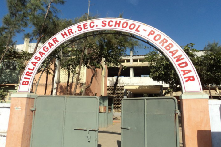 Birla Sagar Higher Secondary School-School View
