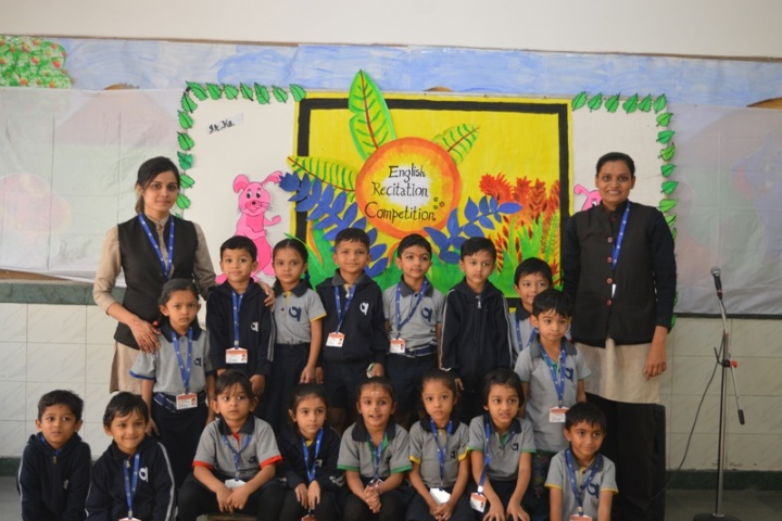 Gajera International School-English Recitation