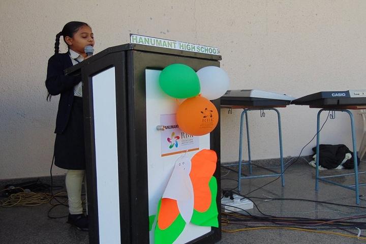 Hanumant high school-Republic Day Celebrations