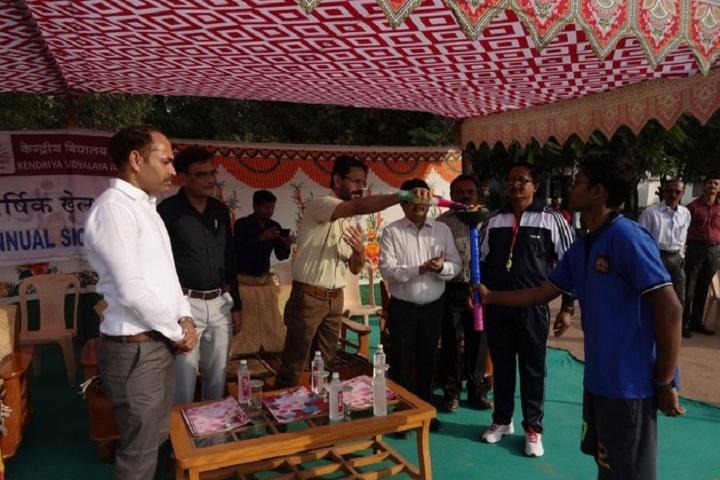 Kendriya Vidyalaya-Annual Day Celebrations