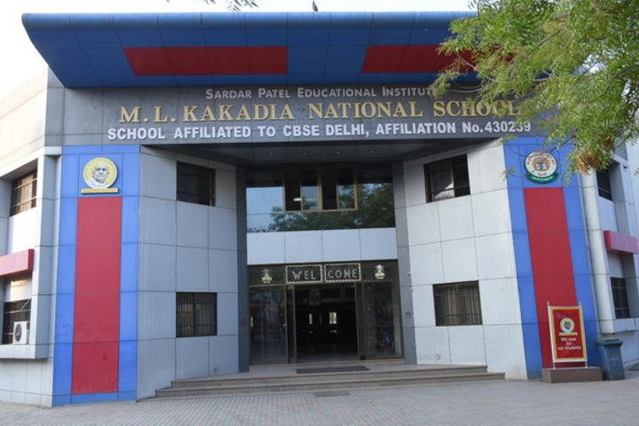 M. L. Kakadia National School-School View
