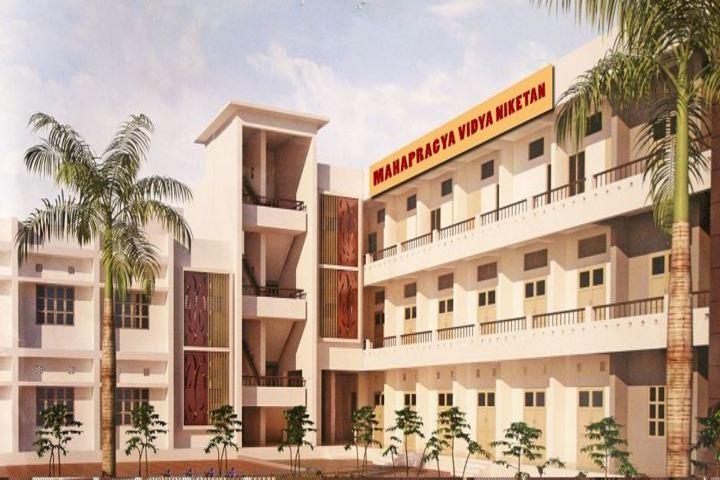 Mahapragya Vidya Niketan-Campus view