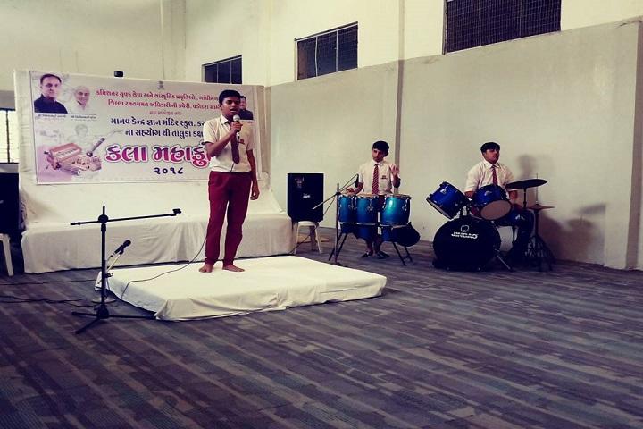 Manav Kendra Gyan Mandir School-Music