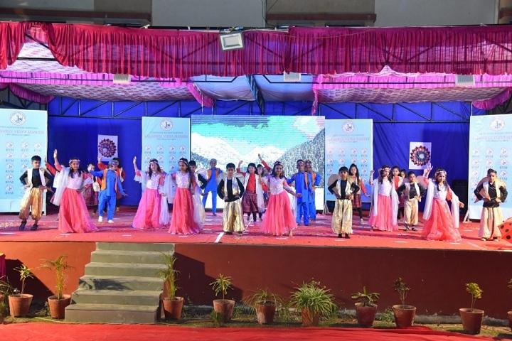 Rajashree Vidya Mandir-Annual Day