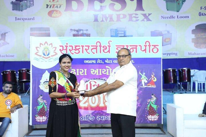 Sanskartirth Gyanpeeth-Annual Prize Distribution