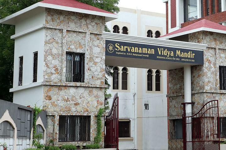 Sarvanaman Vidya Mandir-School Entrance