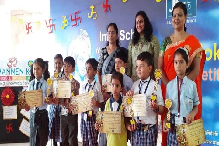 Shannen Kids School-Annual Prize Distribution