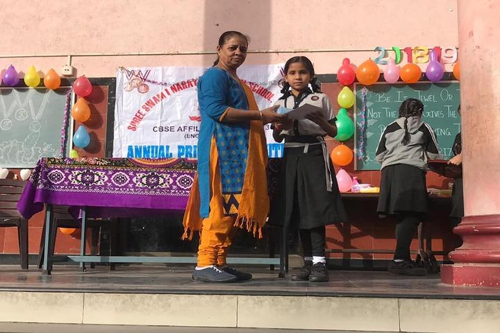 Shree Swaminarayan Goodwill School-Annual Prize Distribution