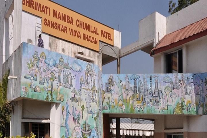 Shrimati Maniba Chunilal Patel Sanskar Vidya Bhavan-School Building