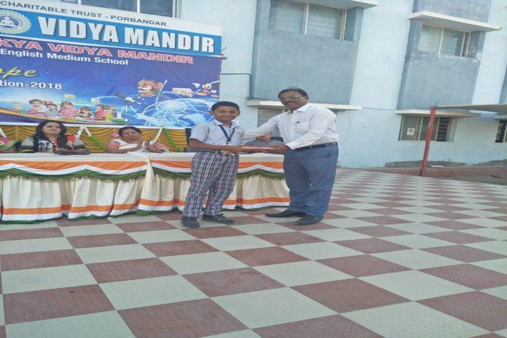 Yagyavalkya Vidya Mandir English Medium School-Annual Prize Distribution