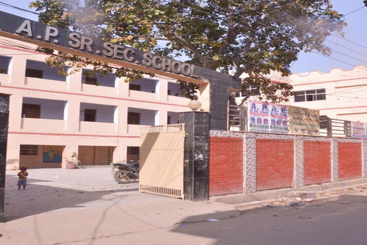 A P Senior Secondary School-Building