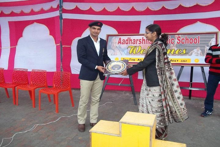 Aadharshila Public School-Presentation party