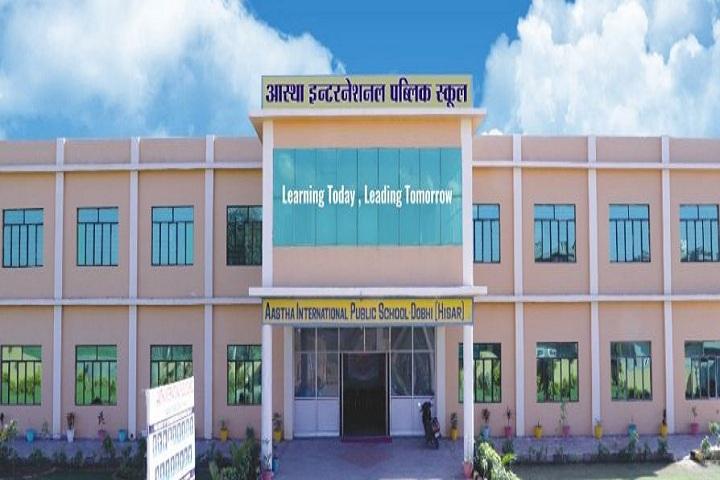 Aastha International Public School-Campus-View