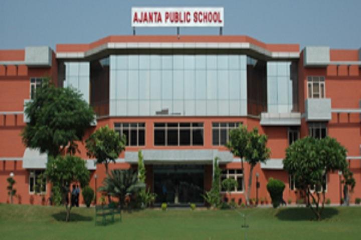 Ajanta Public School-School View