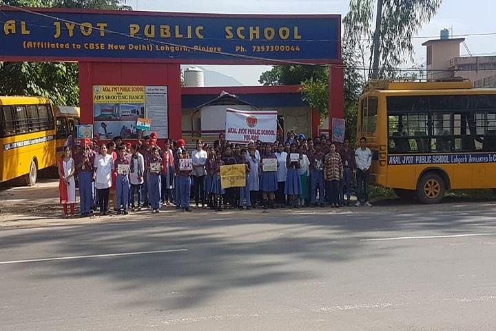Akal Jyot Public School-School Front View
