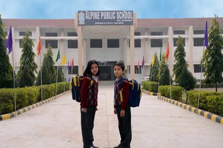 Alpine Public School-Campus View front