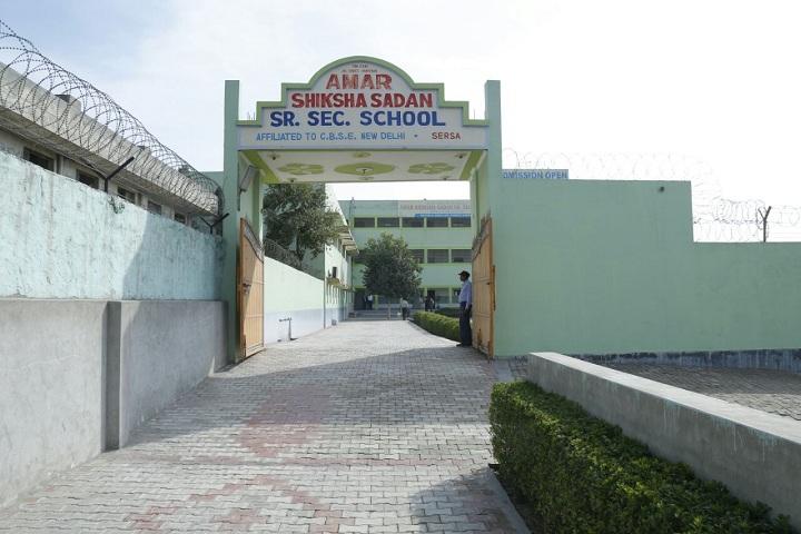 Amar Shiksha Sadan Senior Secondary School-School Front View
