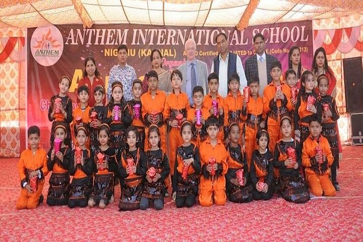 Anthem International School-Annual Day