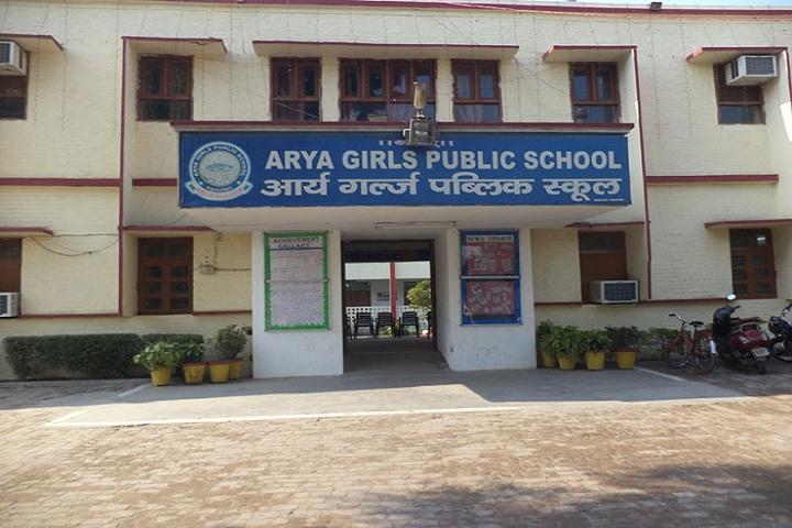 Arya Girls Public School-School Front View