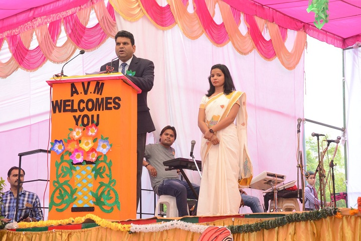 Arya Vidya Mandir Senior Secondary School-Speech