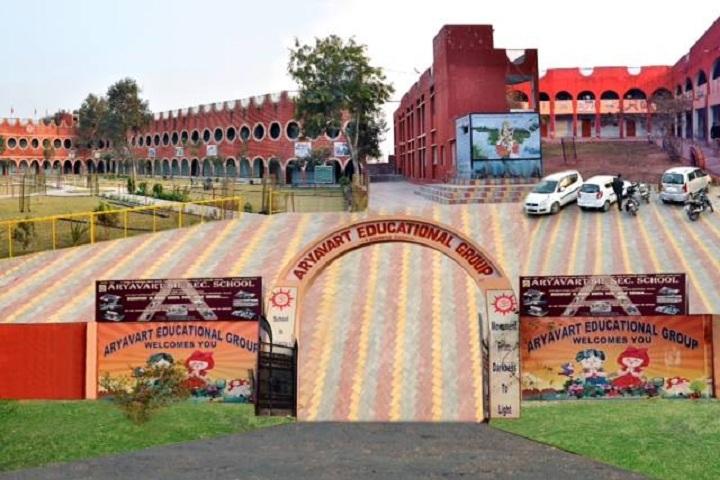 Aryavart High School-School Campus