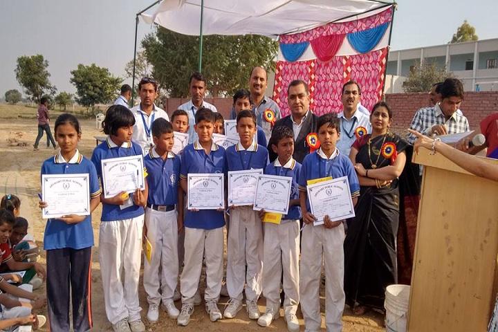 Aryavart Public School-Certification