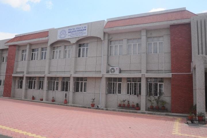 Ballistics Vidyalaya-School View