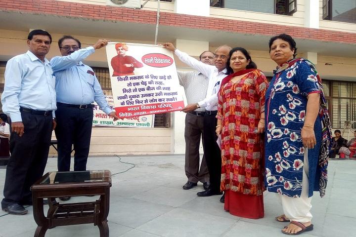 Bharatiya Public School- Program