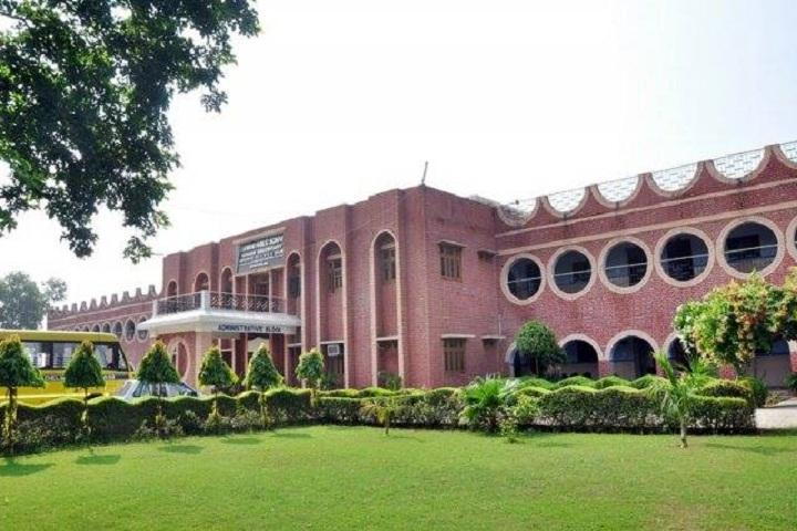 Bhiwani Public School-Campus