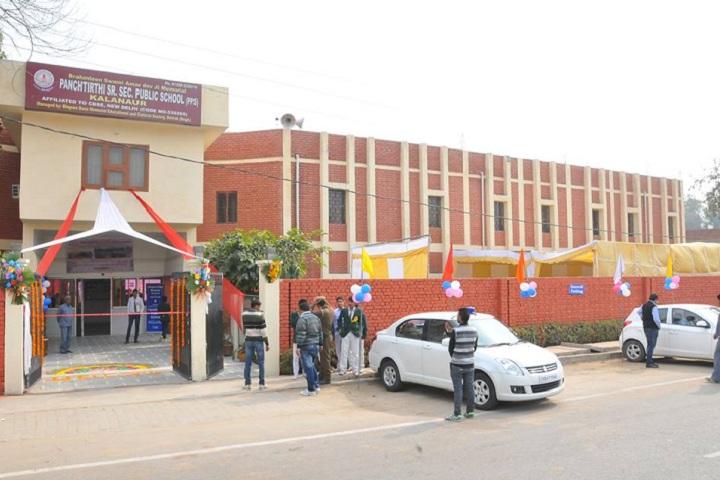 Brahamleen Swami Amar Devji Memorial Panch Tirth Public School-Campus View entrance