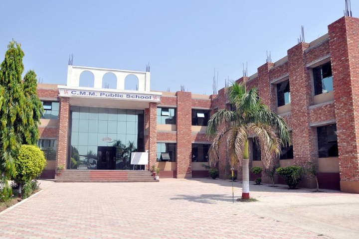 CMM Public School-Campus View