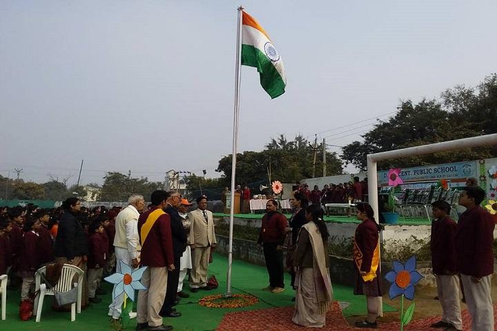 D A V Centenary Public School-Republic-Day
