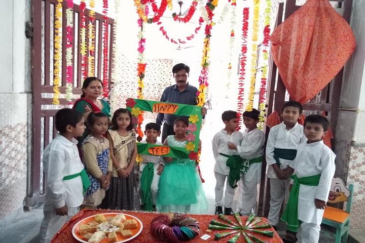 D A V Centenary Public School-Teej-Celebration